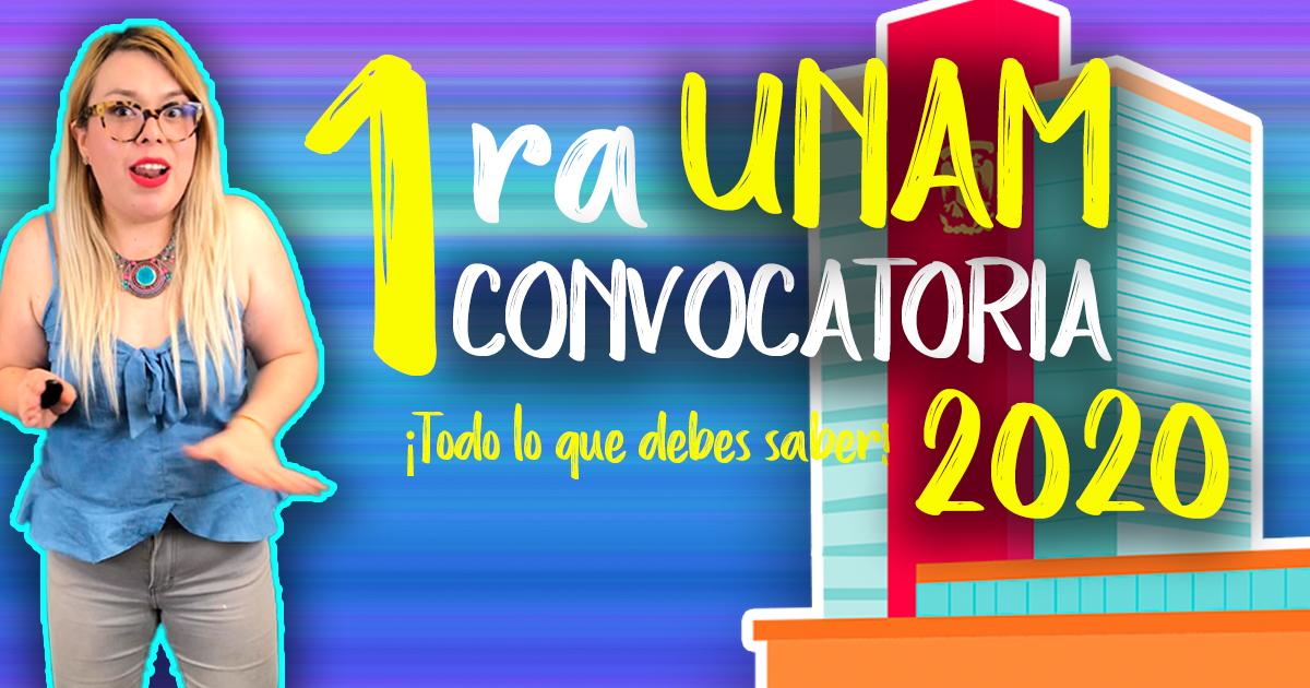 ¿Cómo entrar a la UNAM en el 2020? | Pasos que debes seguir